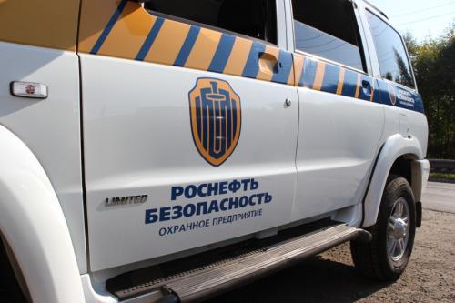 Brendirovanie Rosneft2