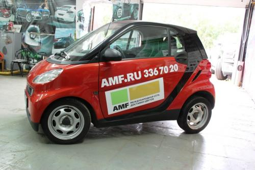 Smart AMF2